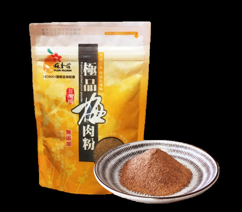 梅香莊梅肉粉